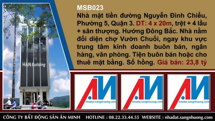 msb023_resize.jpg